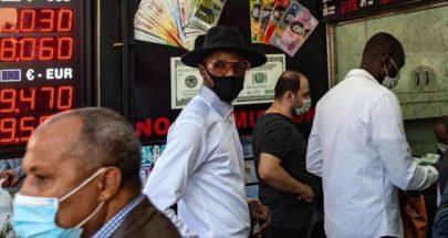العجز التجاري التركي يزيد 3 أضعاف في سبتمبر image
