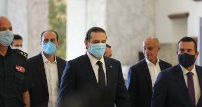 حكومة الحريري تنتظر مَن يُنزلها عن سلّم التنازلات image