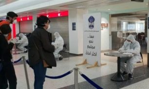 13 حالة إيجابية ضمن رحلات وصلت إلى بيروت في 21 الجاري image