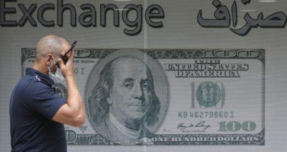 """خفض"" سعر الصرف: هدية سلامة للحريري image"