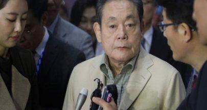 وفاة رئيس مجموعة سامسونج لي كون هي عن 78 عاما image