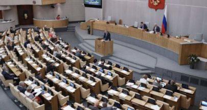 رئيس مجلس الدوما الروسي يتهم نافالني بالعمل لحساب أجهزة غربية image