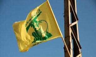 حزب الله استنكر وضع إسمي الشيخ المروي والمقداد على لائحة العقوبات image