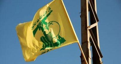 مصادر الحزب: نخشى أن يؤدي المؤتمر الدولي الى إنكشاف لبنان إسرائيلياً image