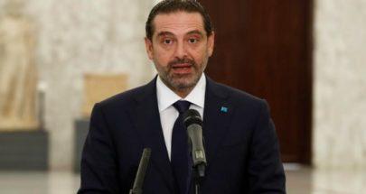 الحريري يستقبل السفير اللبناني في موسكو image