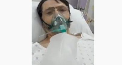 """طبيب مصاب بالفيروس للبنانيين: """"عم أختنق كل دقيقة... ما حدا يمزح مع كورونا"""" image"""