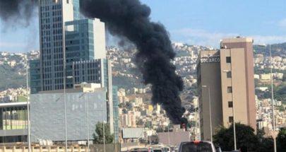 حريق كبير ودخان أسود في سد البوشرية image