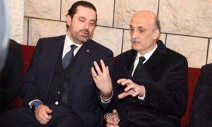 لقاء الحريري- جعجع: صار بدّا! image