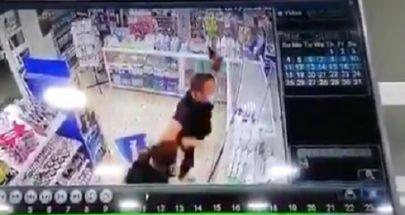 """شهر مسدسه داخل صيدلية... الـ""""panadol"""" مقطوع! image"""