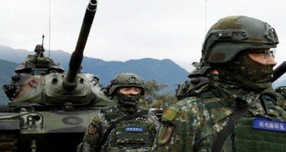 الصين تعلن عن عقوبات بحق شركات أميركية على خلفية بيع أسلحة إلى تايوان image
