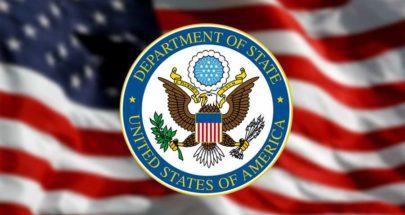 أميركا تدرج شركة للأحجار الكريمة وصاحبها على قائمة العقوبات image