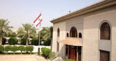 هل تُقفل السفارات؟ image