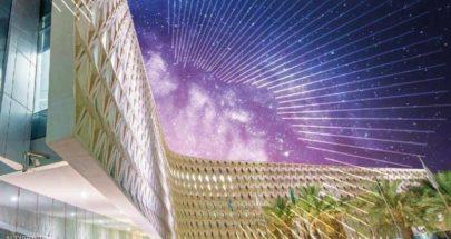 السعودية تدعم برنامجها الفضائي الطموح بملياري دولار image