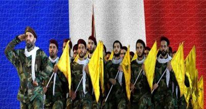الخارجية الاميركية: مكافأة... 10 ملايين دولار مقابل قياديين في حزب الله image