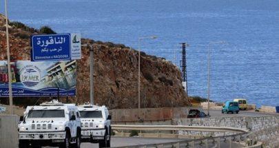 فريق المركز اللبناني للغوص يقوم بعمليات مسح للمناطق الملوثة بالبقع النفطية image