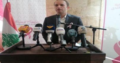 خضر رعى يوم سرطان الثدي في بعلبك: لا خجل من المرض image