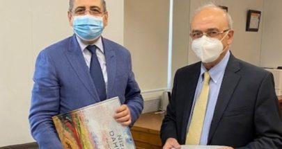 رئيس الجامعة اللبنانية زار معوض مهنئا واوضاع التعليم العالي محور البحث image