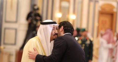 إشارة إيجابية من السعودية باتجاه الحريري image