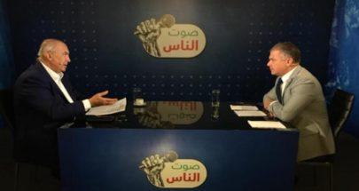 مخزومي: الحريري اليوم هو الابن المدلل لحزب الله image