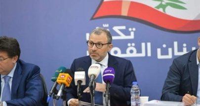 """""""لبنان القوي"""": نتمسك بإلزامية إجراء التدقيق في حسابات مصرف لبنان image"""