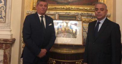 الجمعية العمومية لاعضاء جوقة الشرف: ميدالية تذكارية لعائلة ميشال اده image