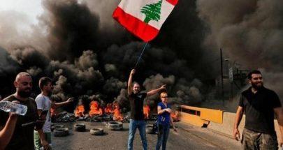 """""""إثنين الغضب"""" يجتاح كل لبنان... هذه الطرقات المقطوعة image"""