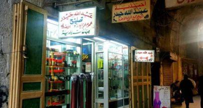 """""""الكندرجية"""" في طرابلس: راحِت أيام العِزّ image"""