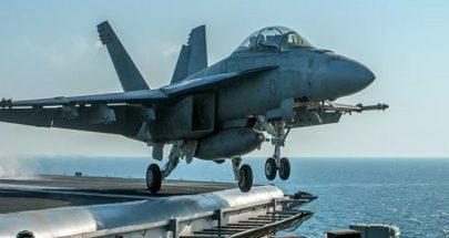 تحطم طائرة تابعة للبحرية الأميركية في ولاية ألاباما image