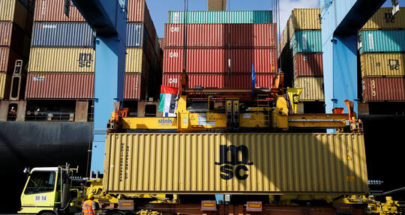 شركة تركية بصدد الاستحواذ على حصة بأكبر ميناء في إسرائيل image