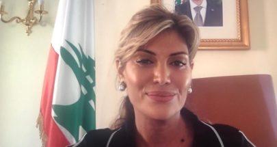 ضاهر تشارك في مؤتمر COPEAM وتدعو الى مساعدة لبنان image