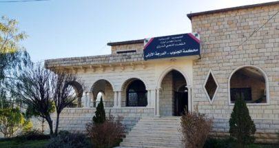 اقفال محكمة حاصبيا المذهبية الدرزية لغاية الاول من تشرين الثاني image
