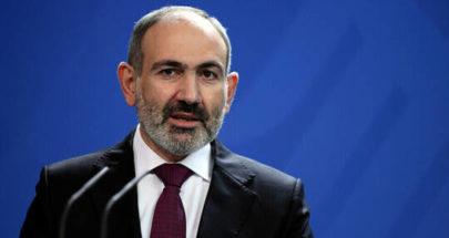 رئيس وزراء أرمينيا: مستعدون لتنازلات مؤلمة لكن لن نقبل الاستسلام image