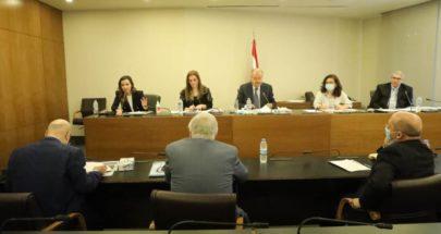 اللجنة النيابية الفرعية تابعت درس اقتراح قانون الشراء العام image