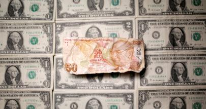 الليرة التركية تسجل أضعف سعر لها على الإطلاق image