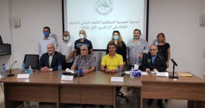 هيئة إدارية جديدة لإتحاد التجذيف برئاسة العميد حسان رستم image