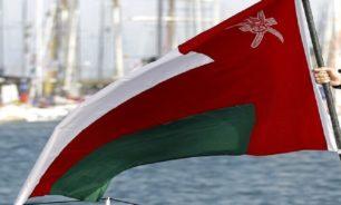 سلطنة عمان تتلقى مليار دولار مساعدة من قطر image