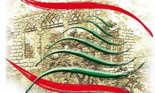الحركة البيئية اللبنانية ناشدت بإزالة التعديات عن مجرى نهر غلبون image