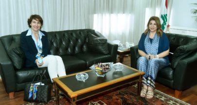 نجم استقبلت سفيرة فرنسا وعزتها بضحايا نيس image