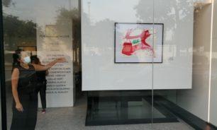 المعرض الاول لغاليري اوبرا بعد اعادة افتتاح صالتها في شارع فوش image