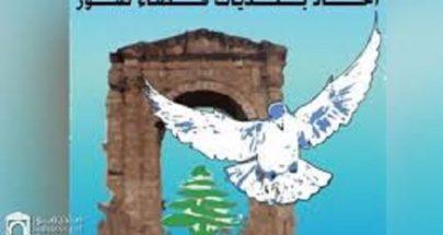 """حملة تلقيح للاطفال بتعاون """"اليونسيف"""" و""""الصحة"""" في قضاء صور image"""