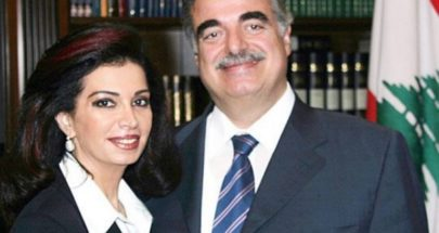 بيان السيدة نازك الحريري بمناسبة ذكرى ميلاد زوجها image