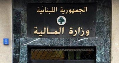 وزارة المالية: إقفال 3 دوائر بسبب إصابة موظفين بالفيروس image