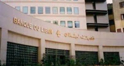 "مسؤول حكومي كبير: مصرف لبنان يرفض تزويد ""Alvarez & Marsal"" بالمستندات image"