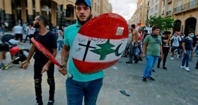 """لعنة الـ""""هيركات"""" تُلاحق فقراء لبنان... من بوابة المساعدات الخارجية image"""
