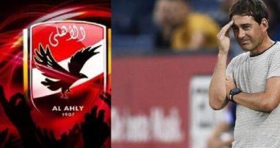 من هو المدرب الجديد للأهلي المصري؟ image