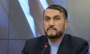 مسؤول إيراني: السعودية دفعت مبلغا ضخما للسودان قبل التطبيع مع إسرائيل image