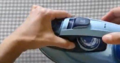 مسؤول روسي: ضبط مكاو أجنبية الصنع مزودة بأجهزة تنصت image