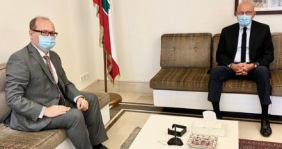 سلام استقبل سفير النمسا image