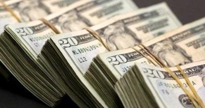 بعد زيادة اكثر من 3 مليار دولار... هل سيرى المودعون العملة الخضراء؟ image