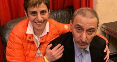 ريما وزياد الرحباني وريثا عاصي الرحباني يصدران بياناً تحذيرياً image
